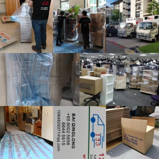123ExpressMover - Moving Collage